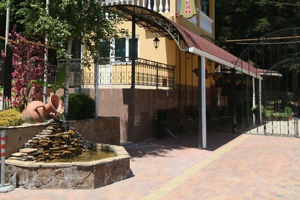 Отель Гранд Каньон - 17
