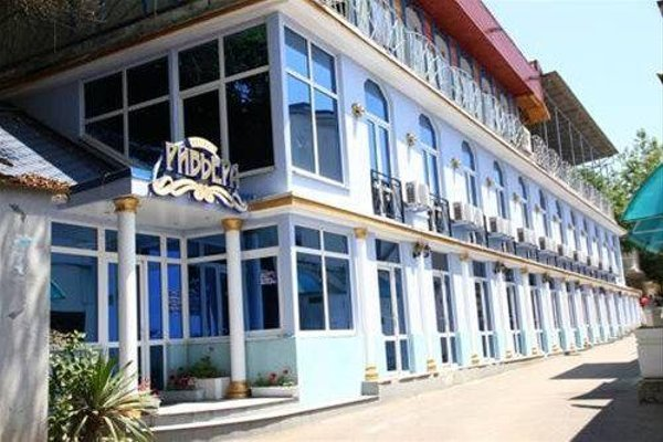 Гостиница Ривьера - фото 50