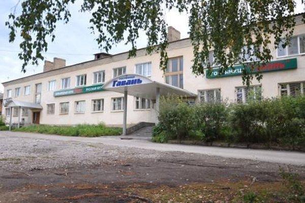 Гостиница Гавань - фото 23