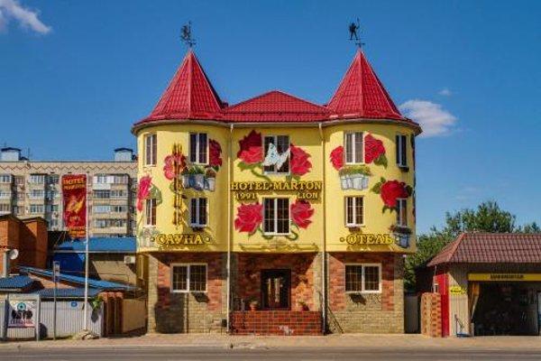 Гостиница Вилла Лион - фото 21