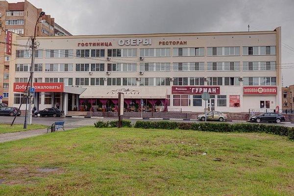 Отель Озеры - фото 22