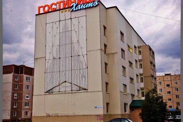 Ханто Отель - 23