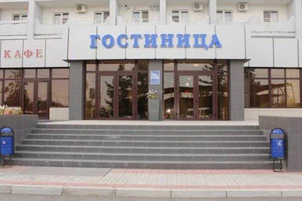 Аэропорт Астрахань - фото 23