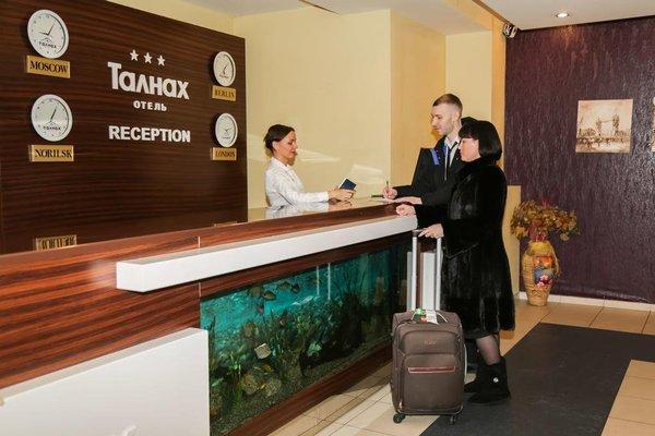 Талнах Отель - фото 16