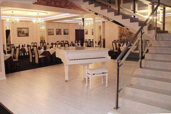 Талнах Отель - фото 17
