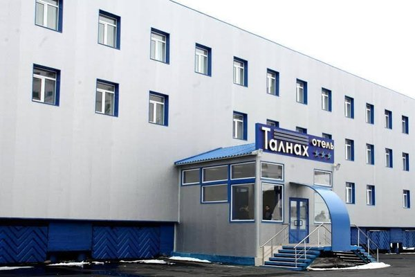 Талнах Отель - фото 22