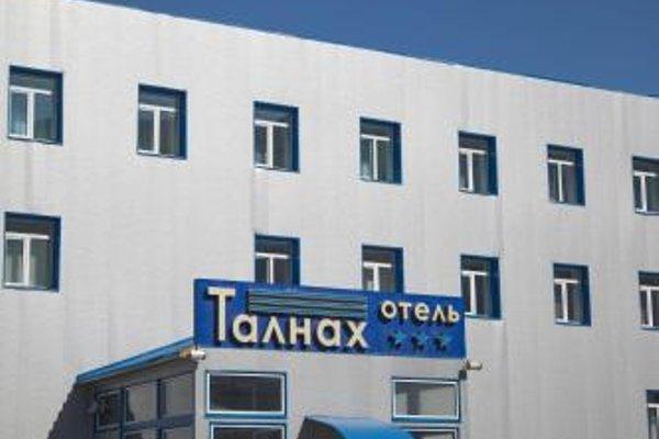 Талнах Отель - фото 23