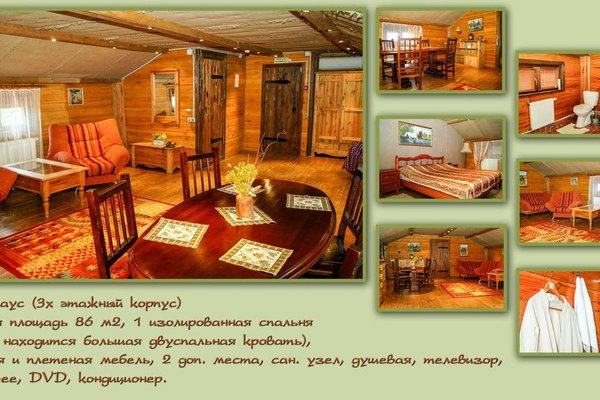 Отель «Ранчо» - фото 3