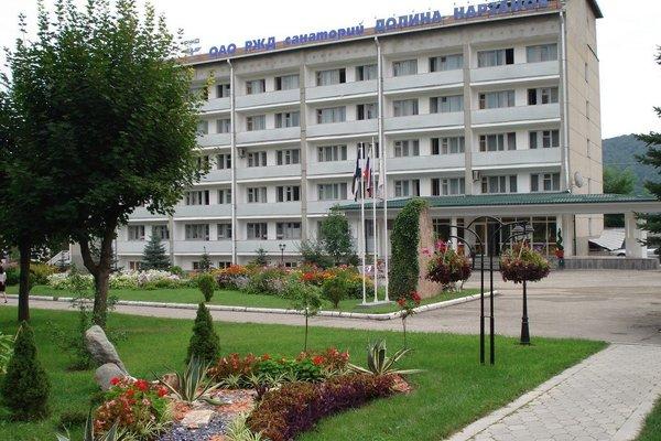 Санаторий Долина Нарзанов - 23