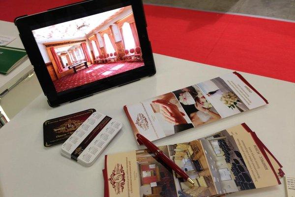 Отель Эрмитаж - фото 15