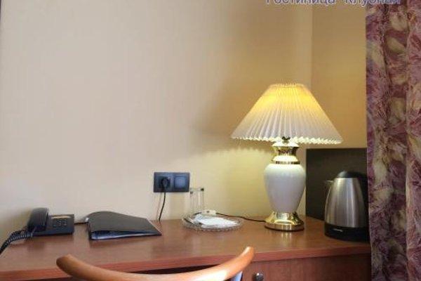 Гостиница Клубная - фото 7