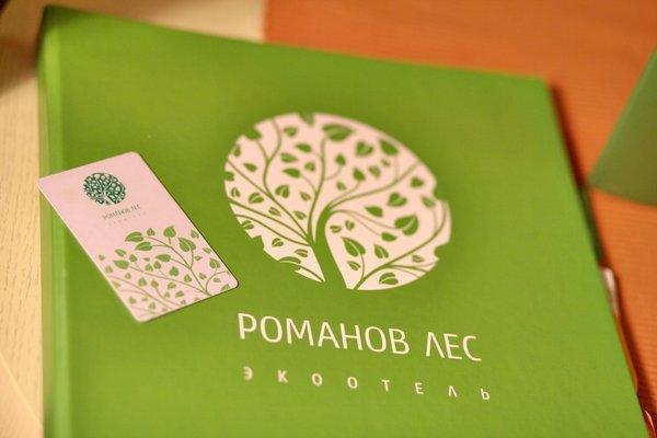 Отель Романов Лес - 7