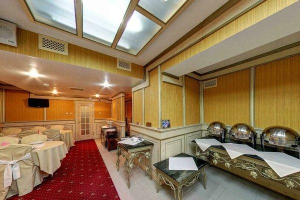 Отель Дельфин - фото 12