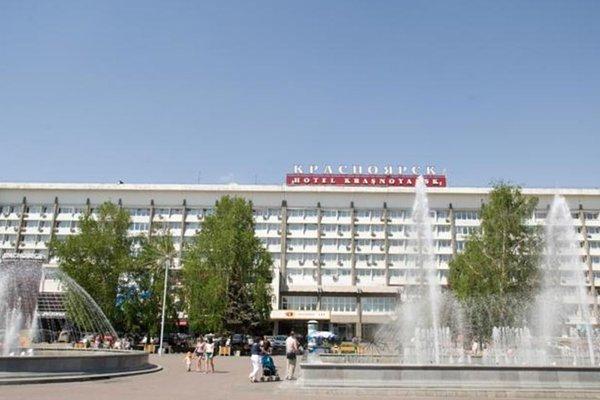 Гостиница Красноярск - фото 23