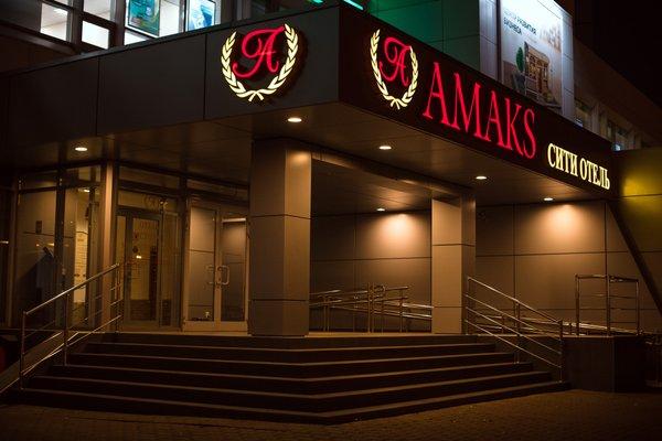 АМАКС Сити Отель - фото 12
