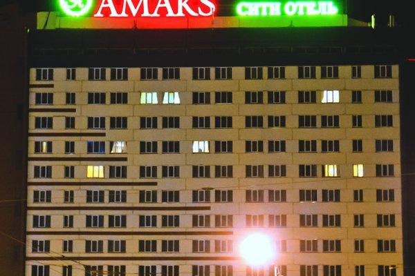 АМАКС Сити Отель - фото 22
