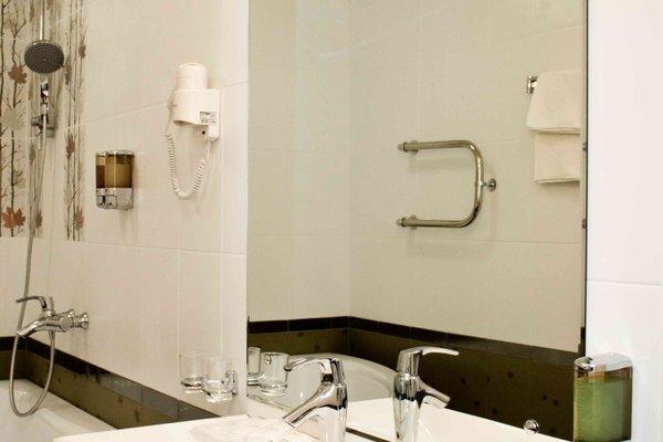 АМАКС Сити Отель - фото 8