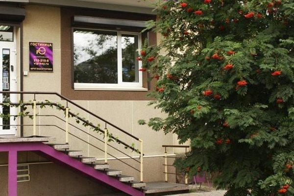 Апартаменты КЛЮЧ - фото 10