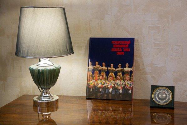 Апартаменты КЛЮЧ - фото 3