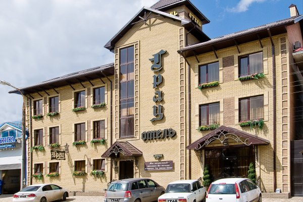 Отель Грац - фото 23
