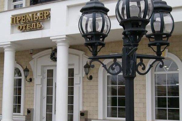 Премьер Отель - фото 23