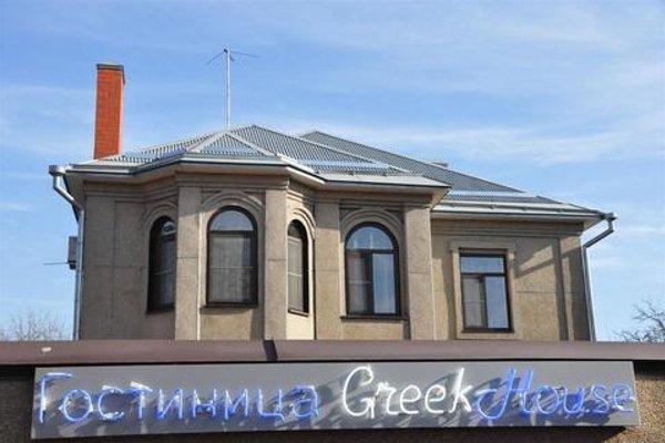 Отель Greek House - 21