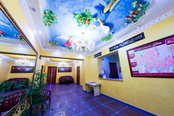 Гостиница Валенсия - фото 20