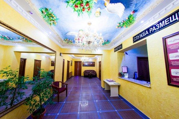 Гостиница Валенсия - фото 21