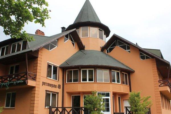 Гостевой дом 4 вершины - 50