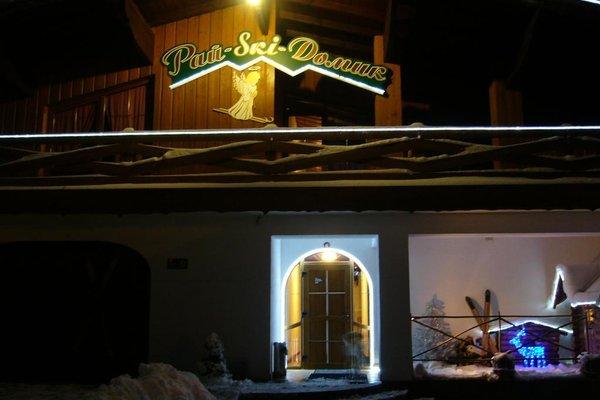 Отель Рай-Ski-Домик - фото 13