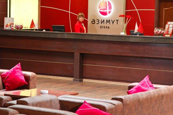 Азимут Отель Кострома - фото 13