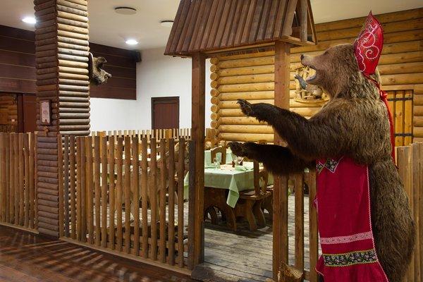 Азимут Отель Кострома - фото 15