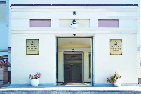 Кострома Отель Золотое кольцо - фото 23