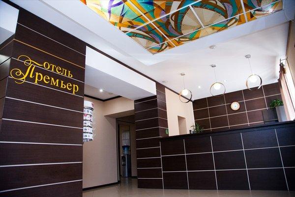 Премьер отель - 20