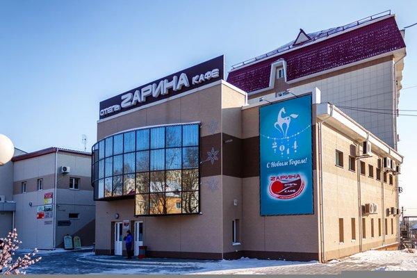 Отель Зарина - фото 22