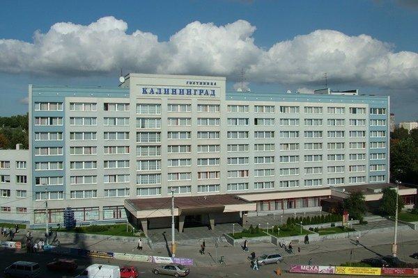 Гостиница Калининград - фото 23