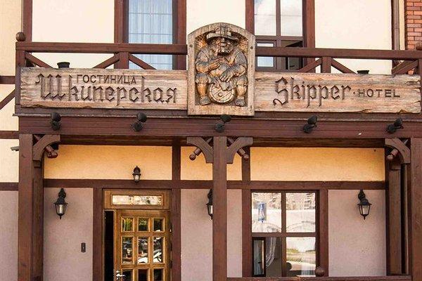 Гостиница Шкиперская - фото 22