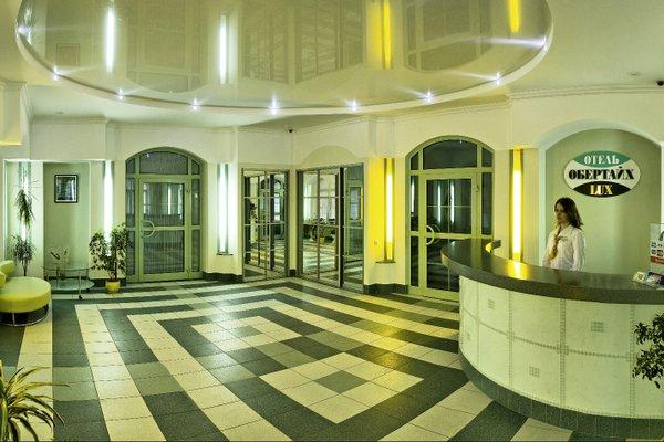 Отель «Oberteich Lux» - 15