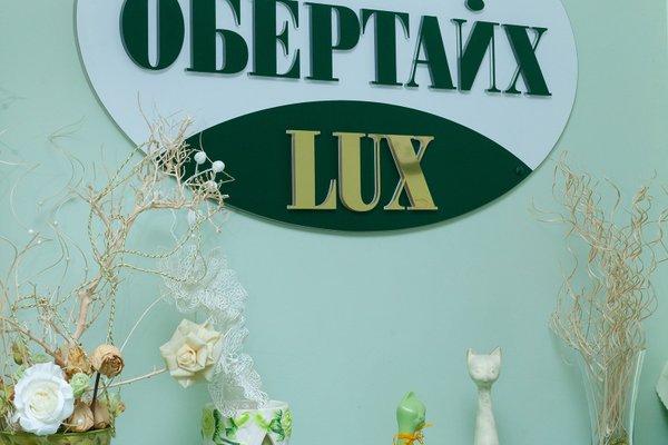 Отель «Oberteich Lux» - 5
