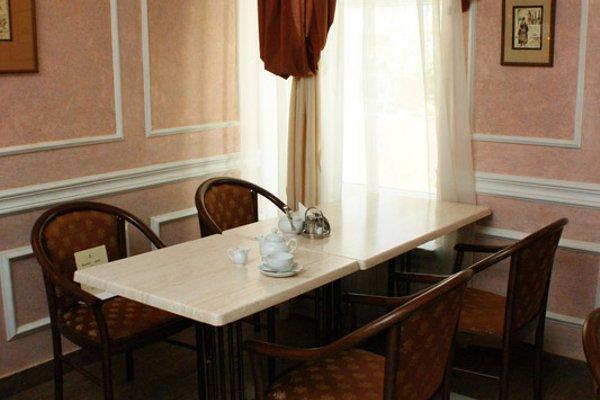 Отель «Онегин» - фото 19