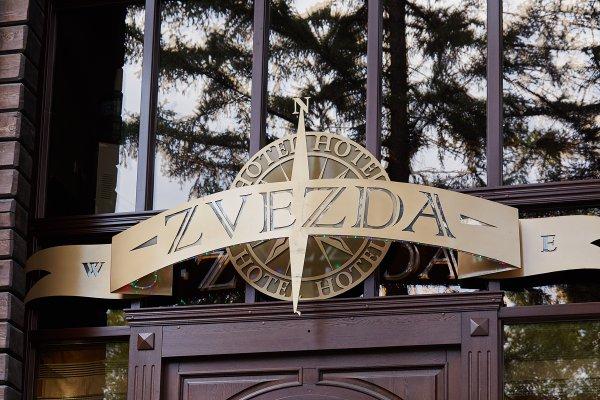Отель Звезда - фото 23