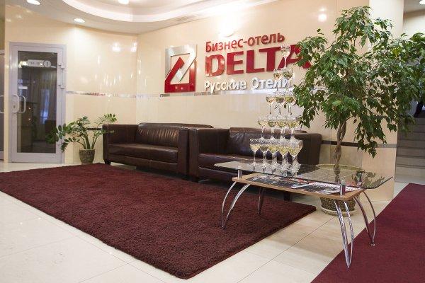 Бизнес-Отель Дельта - фото 12