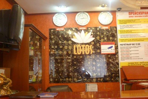 Отель Лотос - фото 64
