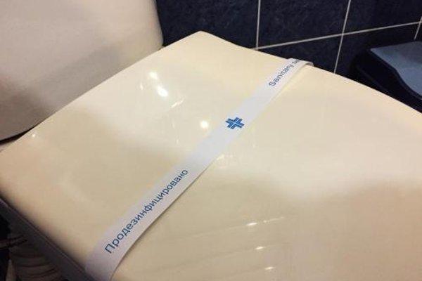 Отель «Вега» - фото 16