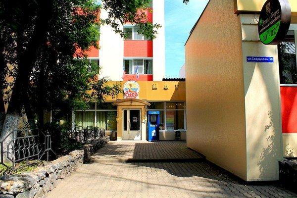 Гостиничный Комплекс Русь - фото 23