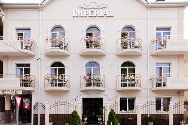Отель Империал - фото 23
