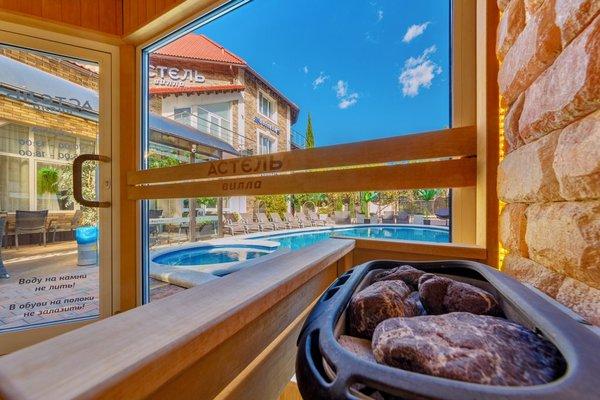 Отель Богема - фото 3