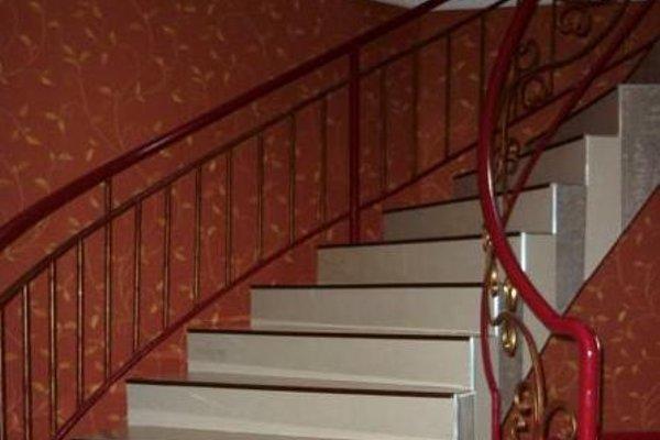 Премиум-Отель «Богема» - фото 12
