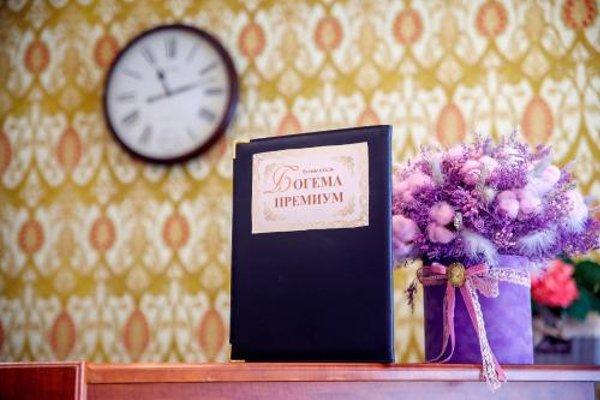 Премиум-Отель «Богема» - фото 15