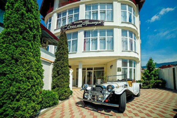 Премиум-Отель «Богема» - фото 21